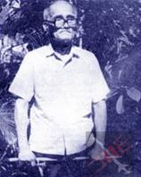 Guro Dino Flores