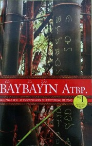 Baybayin Atbp book cover